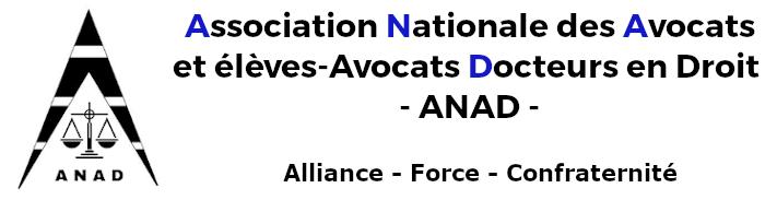 Association Nationale des Avocats et élèves-Avocats Docteurs en Droit Logo